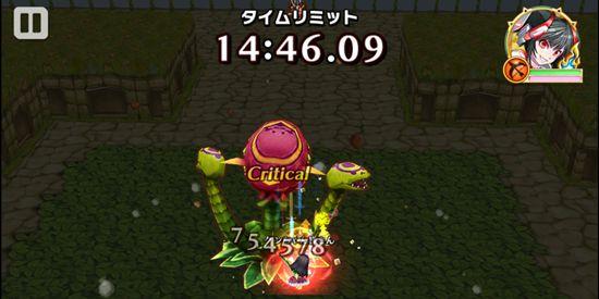 /theme/famitsu/shironeko/rank/28_2