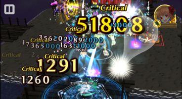 /theme/famitsu/shironeko/rank/30_2.jpg