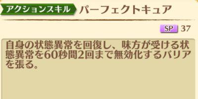 /theme/famitsu/shironeko/rank/30_3