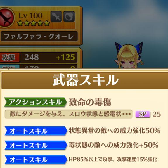 /theme/famitsu/shironeko/rank/33_2
