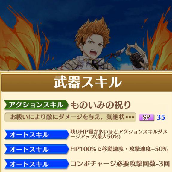/theme/famitsu/shironeko/rank/33_4.jpg