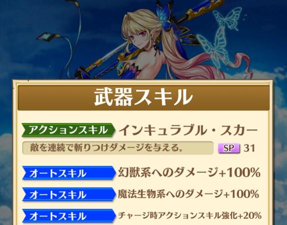 /theme/famitsu/shironeko/rank/37_1.jpg