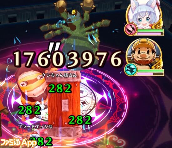 /theme/famitsu/shironeko/rank/38_1.jpg