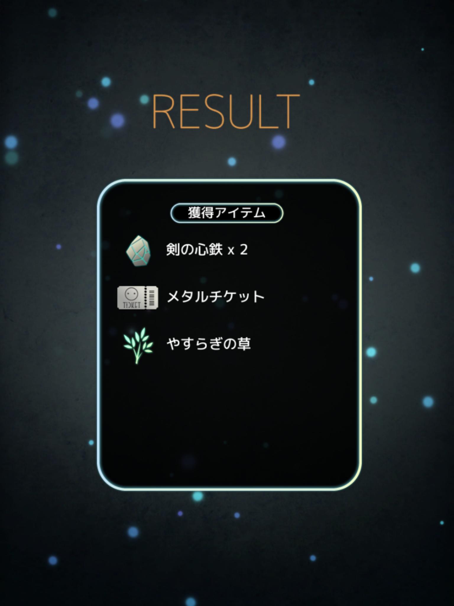 メタルチケット1