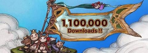 110万DL