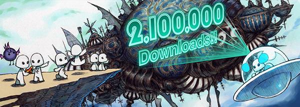 210万ダウンロード