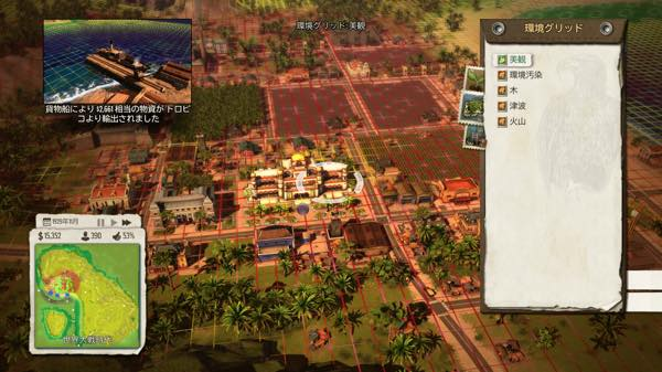 /theme/famitsu/tropico5/images/00diary/obstacle2.jpg
