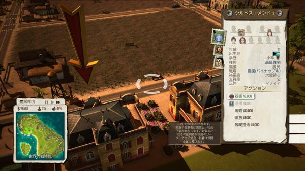 /theme/famitsu/tropico5/images/00diary/obstacle5.jpg